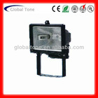 GR-150 Halogen Flood Light 150W Black & White