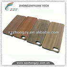 For iPhone 5 Wood Case! 2012 New Design Natural Real Wood Case for iPhone 5