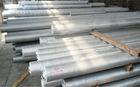 EN 5454 Aluminium bar