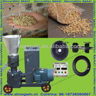Widely Used Small Feed Pellet Machine by StrongWin Machinery