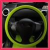 Elegant Silicone steering wheel cover