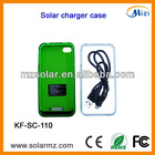 Manufacturer design rechargeable portable iphone solar charger solar charger silicone case for Iphone4/4s with CE,ROHS,FCC
