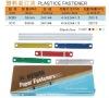 Plastic paper fastener