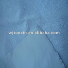 warm clothing fabric chemical composition of fabric fabric for trousers fabric of life clothing