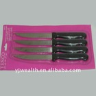 4 pc steak knife set