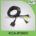 KENWOOD CABLE 301 DNX-710EX DNX-7120 KVT-512 KVT-719DVD KVT-819DVD KCA-IP300V
