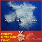 WASHED WHITE GOOSE FEATHER 4-6CM