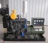 Huajun R4105ZD 50KW diesel generator set--open type