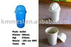 plastic dustbin (50L)