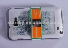 white color hard phone case with cloth