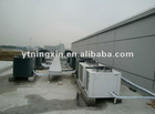 YANTAI Ningxin quick installation large cold storage project