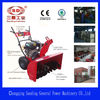 2-stage, 13HP, Self-propelled, A/C electric start Snow Thrower CE EPA approved
