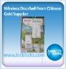 Digital Wireless Doorbell BTS-G213A