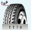 truck tyre(1000R20)