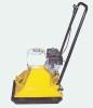 HZR80-B Vibrator machine