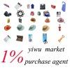 1% YIWU MARKET PURCHASE AGENT