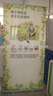 roll up stand (Nutrilite)