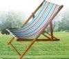 deck sling chair