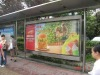 PVC scrolling screen advertisement billboard