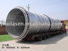 investment castings--boiler barrel