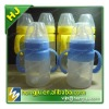 First choice silicon baby bottles