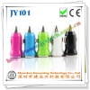 5V 1000mA Mini Car Cigarette Adapter/Charger