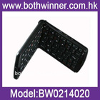 Flexible Folding mini bluetooth Wireless Keyboard