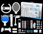 For Wii 39 in 1 sports packs