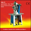 Automatic Double-side Riveting Machine