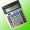 12 digits middle size office Daul power aluminum face desktop Tax calculator