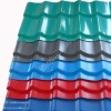 cheap new type color steel tile