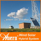 Off Grid Dual Wind Solar Hybrid Power System (3KW Wind + 1.2KW Solar)