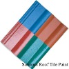 water based roof tile paint