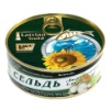 canned sardine fish in oil