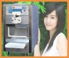 N218 ice cream maker machine