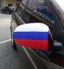 Russian car mirror flag