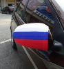 Russian car mirror flag