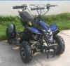 Mini ATV QY-ATV003
