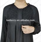 (KJ-WAB855) Hight qulity Abaya black fashion abaya muslim long dress modest style