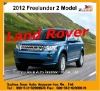 Land Rover Freelander 2 car body kit aluiminum