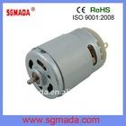 Sell DC geared Motor