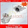 CAR WATER PUMP ASSY WATER 16100-49835