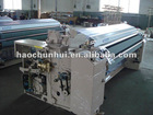 textilemachine--water jet loom from HCH