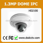 PoE Small IP Camera