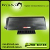 Compatible toner cartridge for Brother 5240 5250 8870