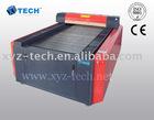XJ1325 CNC Laser Cutter