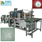 Ultrasonic CD/DVD Sleeve Making Machine,PP Sleeve Macking Machine,Non-Woven Cloth Bag Making Machine