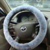 wholesale sheepskin steering wheel covers