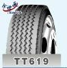 truck tyre(385/65R22.5)