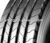 passenger car tire/PCR tyre